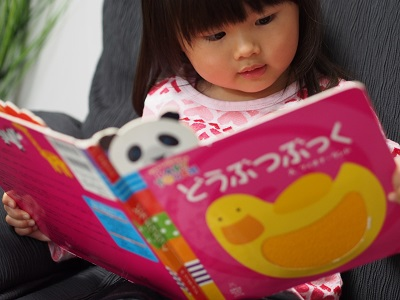 絵本の読み聞かせは効果がいっぱい!いつから始めるといいの?
